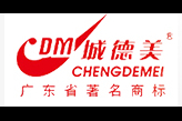城德美logo