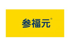 参福元logo