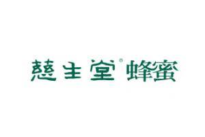 慈生堂logo