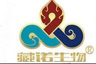 藏诺logo