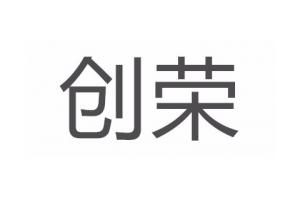 创荣logo