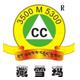 藏雪玛logo