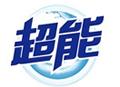 超能logo