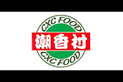 潮香村logo