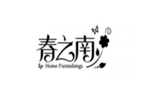 春之南logo