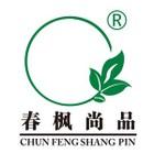 春枫尚品logo