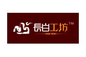 长白工坊logo