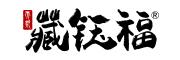 藏钰福logo