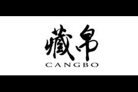 藏帛logo