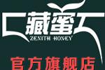 藏蜜logo