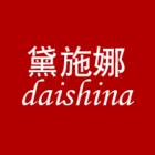 黛施娜logo