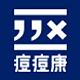 痘痘康logo