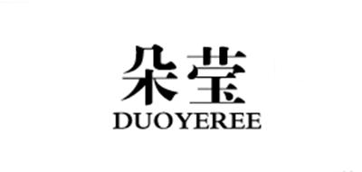 朵莹logo