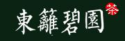 东篱碧园logo