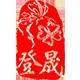 登晟车品logo