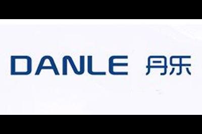 丹乐logo