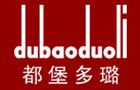 都堡多璐logo