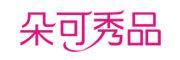 朵可秀品logo