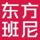 东方班尼logo
