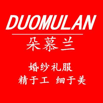 朵慕兰logo