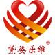 黛姿乐维logo