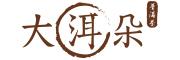 大洱朵logo