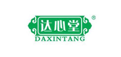 达心堂logo
