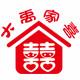 大禹家喜logo