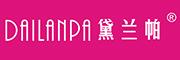 黛兰帕logo