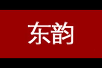 东韵logo