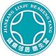 定西德生堂大药房logo
