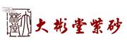 大彬堂logo