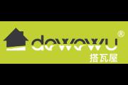 搭瓦屋logo