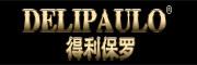 得利保罗logo