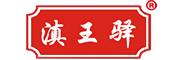 滇月logo