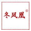 冬凤凰logo