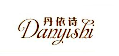 丹依诗logo