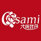 大唐牡丹logo