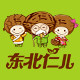 东北仁儿logo
