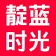 靛蓝时光logo
