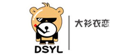 大衫衣恋logo