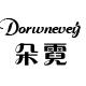 朵霓logo
