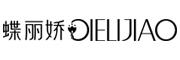 蝶丽娇logo