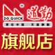 道勤数码logo