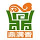 鼎满香logo