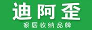 迪阿歪logo