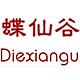 蝶仙谷logo