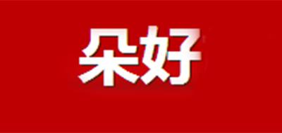 朵好logo
