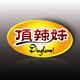 顶辣妹食品logo