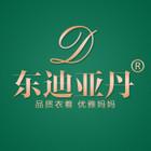 东迪亚丹logo